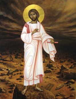"""Cosmic Christ of the Transfiguration"" [60x45cm]"