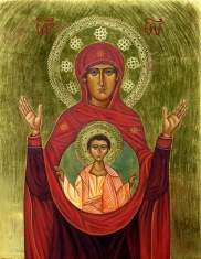Mother of God of the Sign [33x26cm] The Platytera - She who is more spacious than the Heavens.