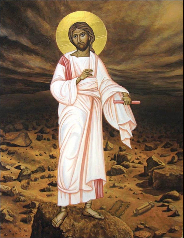 Cosmic Christ Transfigures on Mars